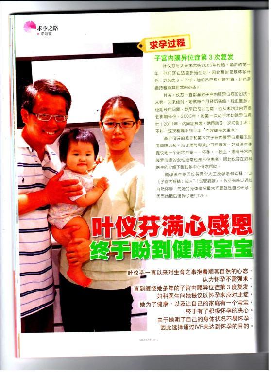 Dr Helena - MomBaby Magazine (Nov 2014)0001