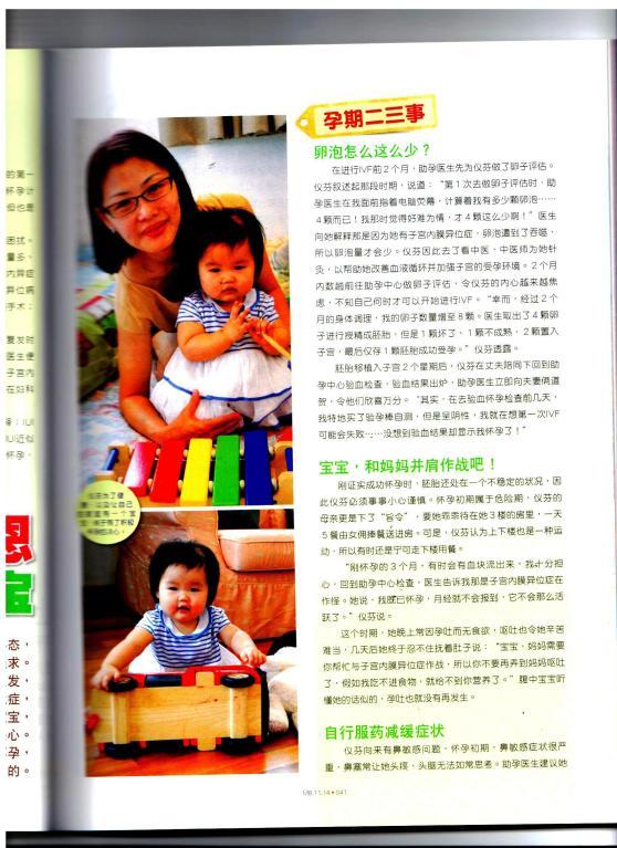 Dr Helena - MomBaby Magazine (Nov 2014)0002