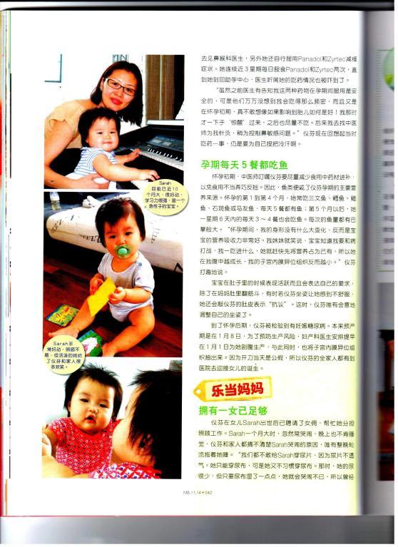 Dr Helena - MomBaby Magazine (Nov 2014)0003