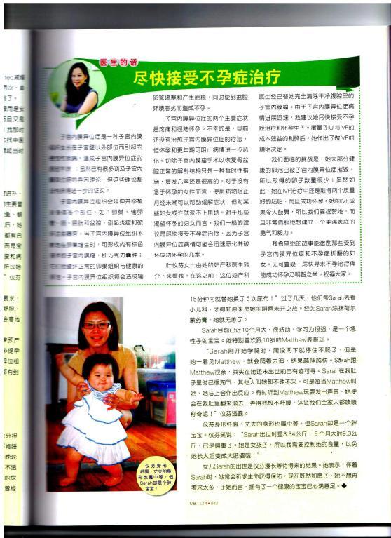 Dr Helena - MomBaby Magazine (Nov 2014)0004