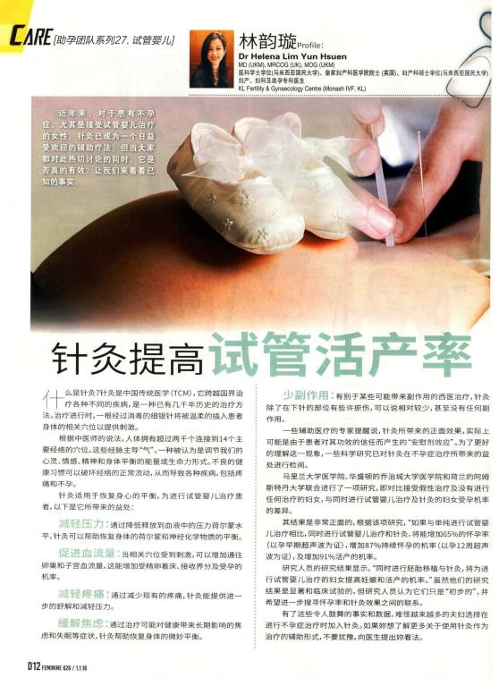 article - Dr helena 0001.jpg-Acu
