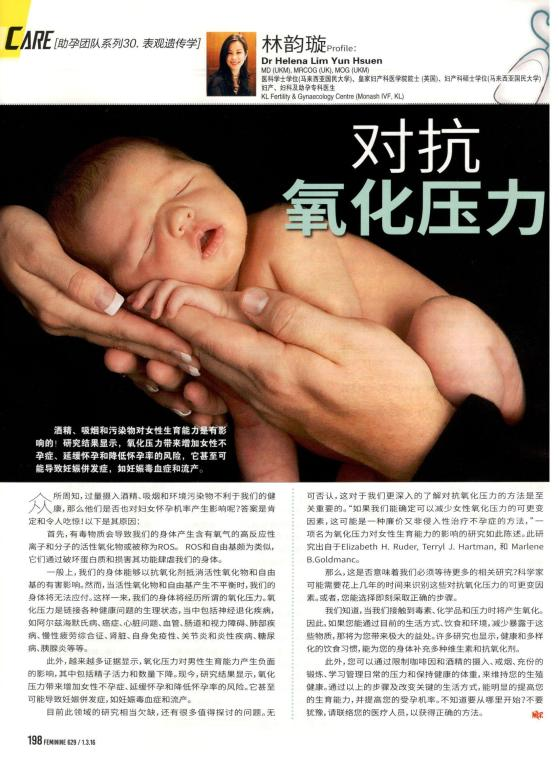 Article (Dr Helena) (3)